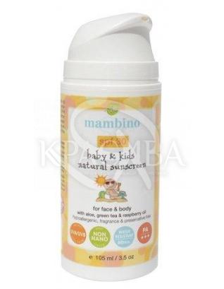 MAM Детский натуральный минеральный солнцезащитный крем SPF30/Bady and Kids Natural Mineral, 100 мл : Солнцезащитная косметика для детей