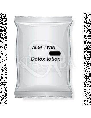 Лосьйон для розведення антиоксидантного маски Detox, 3 * 100 мл : Biotonale