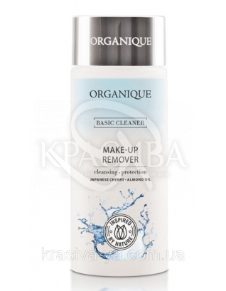 Деликатная двухфазная мягкая жидкость для сеятия макияжа, 125 мл : Двухфазные средства