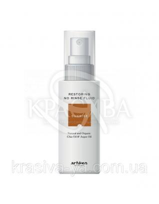 Восстанавливающий несмываемый флюид для волос Sunrise, 100 мл : Средства для восставновления волос