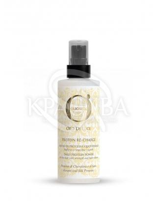 Barex Olioseta ODL - Двухфазный протеиновый спрей для волос, 200 мл :
