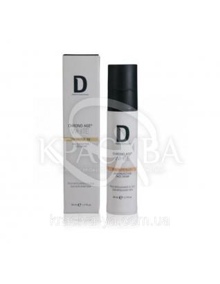 Skin Photoblock High Protection SPF 30 - Захисний крем для обличчя проти пигментиции SPF 30, 50 мл :