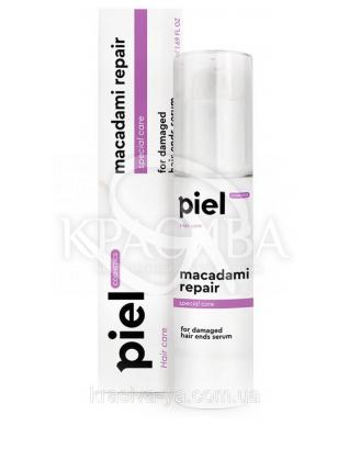 Macadami Restore Serum - Відновлююча сироватка для кінчиків волосся, 50 мл : Piel cosmetics