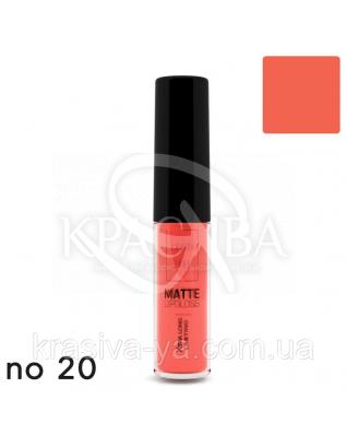 Matte Liquid Lipcolor - Xtra Long Lasting Матова рідка помада 20, 6 мл : Lavish Care