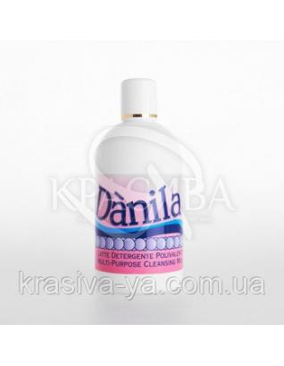 Косметическое молочко, 500 мл : Молочко для лица