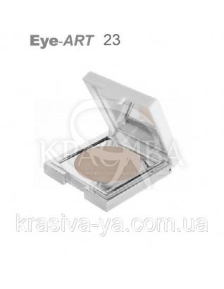 Тіні для очей Eye Art 23, 3 м : Layla