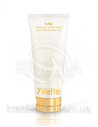 Swiss H2O Argan Mask - маска з органічним аргановою олією, 200 мл : Yvette laboratory