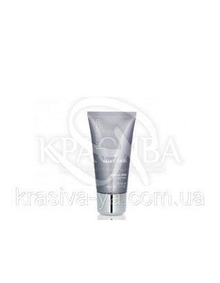 Masque Ideal - Маска з вітамінами, що попереджає старіння, 50 мл