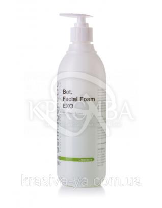 Пінний очищувач для вмивання Botanical facial foam (EXO), 400мл :