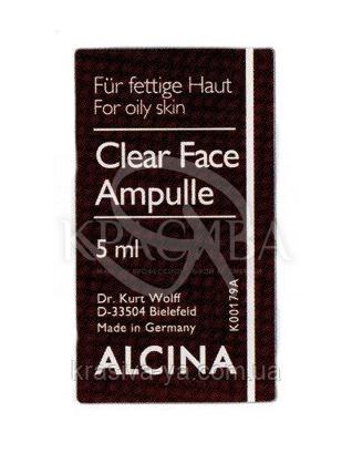 Очищаючі ампули для особи, 5 мл : Alcina