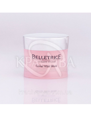 Caviar Vital Mask Икорная маска, 50 мл : Belletrice Cosmetics