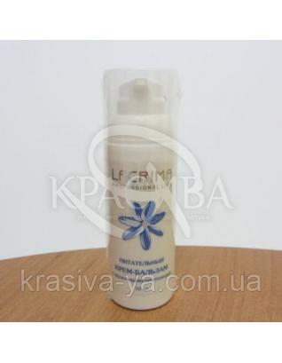 Питательный крем - бальзам с молочными протеинами, 50 мл