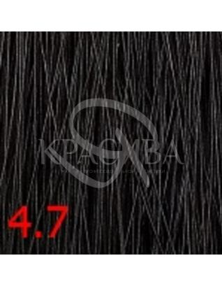 Cutrin Aurora Demi Color - Безаміачна фарба для волосся 4.7 Чорний кави, 60 мл :