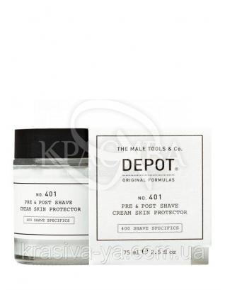 401 захисний Крем до та після гоління, 75 мл : Depot