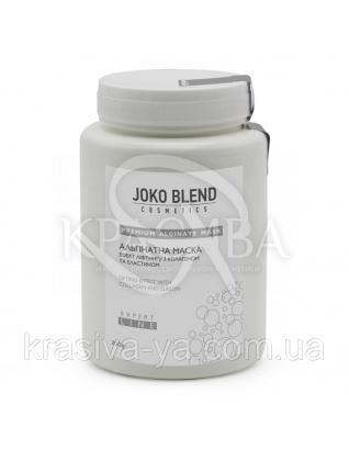 Joko Blend Альгинатная маска эффект лифтинга с коллагеном и эластином, 600 г :