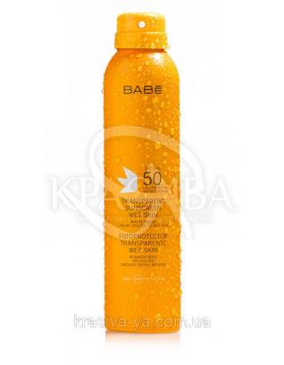 Babe Увлажняющий солнцезащитный спрей для усиления загара SPF50, 200 мл : Средства для усиления загара