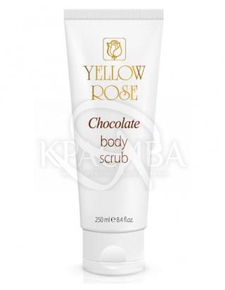 Шоколаднийскраб для тіла :