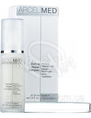 Dermal Repair Complex - Дермальний відновлюючий комплекс з охолоджуючим ефектом, 30 мл :