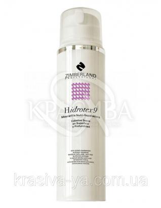 Питательная и восстанавливающая маска для сухих волос, 200 мл : Zimberland