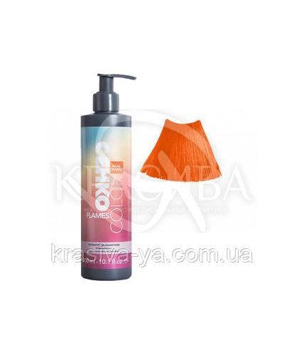 Color Flames Интенсивный гель-краска для волос (Оранжевый), 300 мл - 1