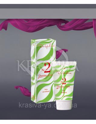 """Dr.Yudina Гель лікувальний N2 """"Derma-clean"""", 50 мл : Dr.Yudina"""