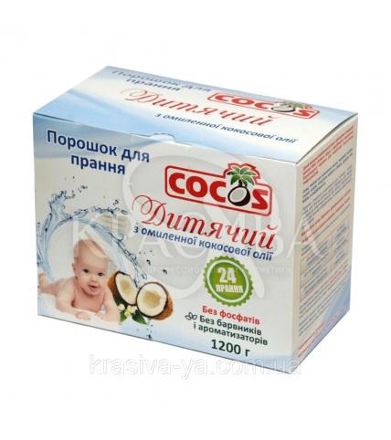 Порошок детский из омыленного кокосового масла, 1200 г - 1
