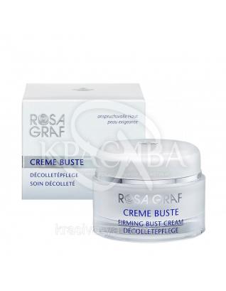 Крем для бюста - Firming Bust Cream, 50 мл : Средства для бюста