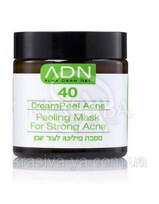 Пілінг для обличчя 40 (pH 1.5) : ADN Fani Ben Ami