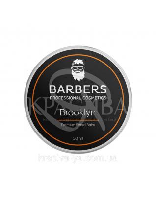 Бальзам для бороды Brooklyn, 50 мл : Мужские средства для бритья