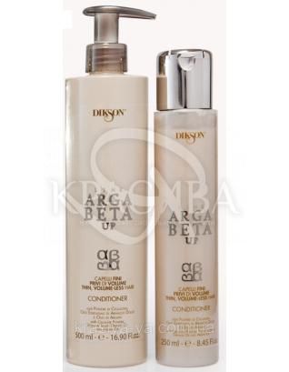 ArgaBeta Up Conditioner Capelli Di Volume Кондиционер для тонких волос, лишенных объема, 250 мл :