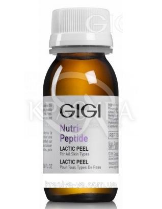 Пилинг с молочной кислотой - Lactic Peel, 50мл