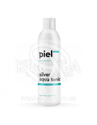 Silver Aqua Tonic - Тонік для проблемної шкіри, 250 мл : Piel cosmetics