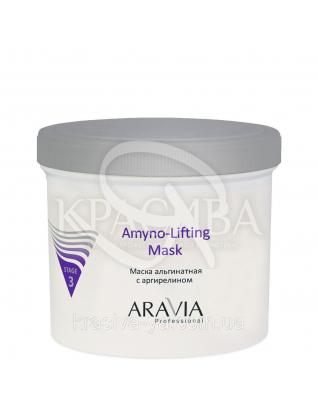 Aravia альгінатна Маска з керамідами Amyno-Lifting, 550 мл