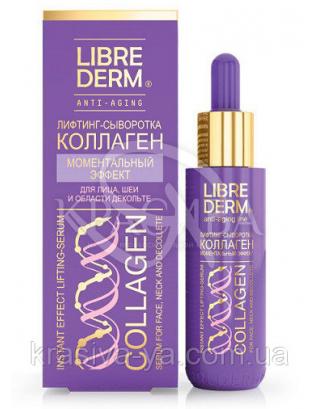 Collagen Ліфтинг-сироватка для обличчя, 40 мл : Librederm