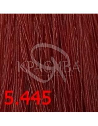 Cutrin Aurora Demi Color - Безаммиачная краска для волос 5.445 Клюква, 60 мл : Безаммиачная краска
