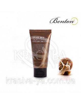 Benton Snail Bee Hiqh Content Steam Cream - Крем з високим вмістом муцину равлики і бджолиною отрутою, 50 мл : Benton