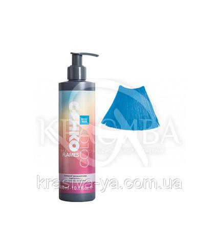 Color Flames Интенсивный гель-краска для волос (Синий), 300 мл - 1