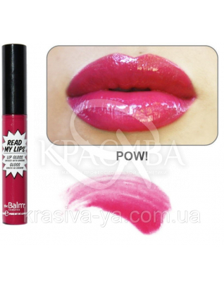 The Balm Read My Lips Lip Gloss Pow ! Fuschia - Блиск для губ, 6.5 мл : TheBalm