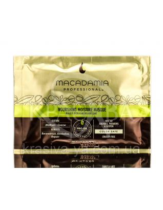 Поживна маска, 30 мл : Macadamia Natural Oil