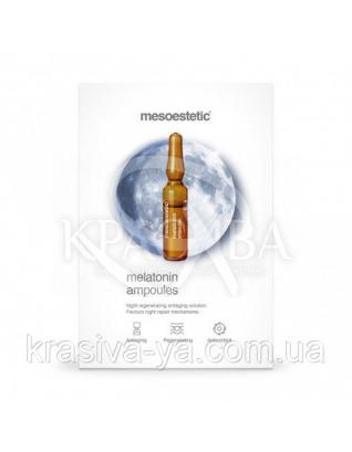 Мелатонин - ночной уход Melatonin Ampoules x.prof 054, 1 * 2 мл : Инъекционная косметология