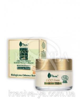 Органічний денний відновлюючий крем - Eco Linea-Revitalizing Day Cream, 50 мл :