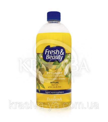 Фреш & Бьюти Ритуал масло для ванны и душа с лаймом, 500 мл - 1