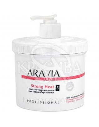 """Aravia Organic антицелюлітна Маска для термообгортання """"Strong Heat"""", 550 мл : Засоби від целюліту"""