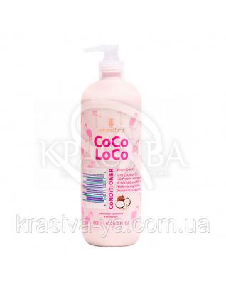 Зволожуючий кондиціонер з кокосовим маслом Coco Loco Conditioner 600 мл : Lee Stafford