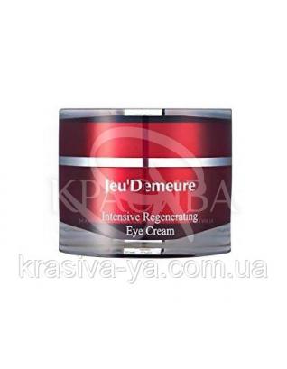 Intensive Regenerating Eye Cream Інтенсивний відновлюючий крем для шкіри навколо очей 30 мл : Jeu'Demeure