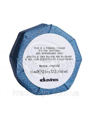 Формирующая помадка для волос More Inside, 75мл : Паста для волос
