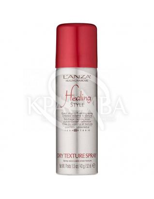 Сухий спрей текстуризуючий для волосся : L'ANZA