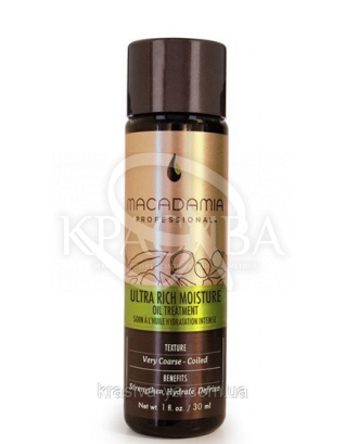 Ультра-зволожуючий масло, 30 мл : Macadamia Natural Oil