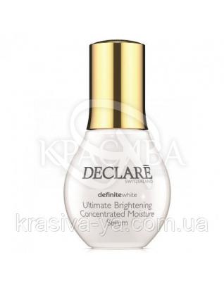 Осветляющая увлажняющая сыворотка для лица (тестер) - Ultimate Brightening Concentreted Moisture Serum, 50 мл :
