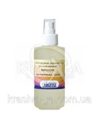 AR 100% Базове масло з трави садової для тіла - 100% Pure Basic Oil Wheat Germ, 125 мл :